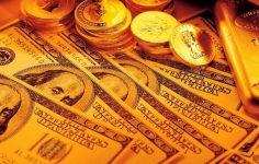 Altın ve Dolar Kuru Makası En Düşük Banka Hangisidir?